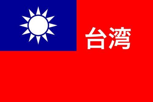 台湾フォトギャラリー